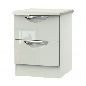 Modena 2 Drawer Locker